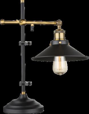 Globo Lenius tafellamp