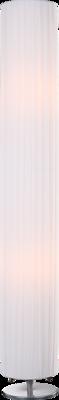 Globo Bailey round vloerlamp 119 cm
