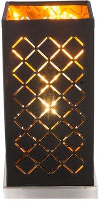 Globo Clarke square tafellamp