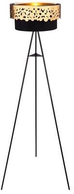 Globo Susy vloerlamp 146 cm