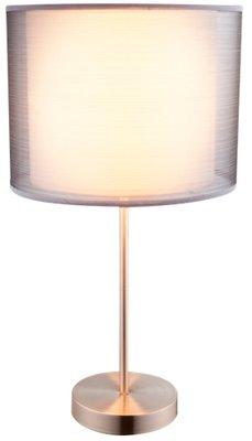 Globo Theo large tafellamp