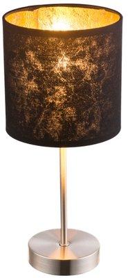 Globo Amy black tafellamp