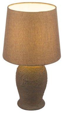 Globo Rea beige tafellamp