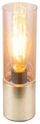 Globo Annika amber tafellamp