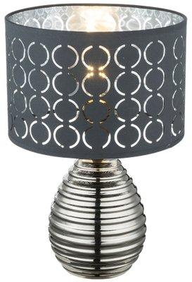 Globo Mirauea round silver tafellamp