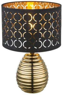 Globo Mirauea round gold tafellamp