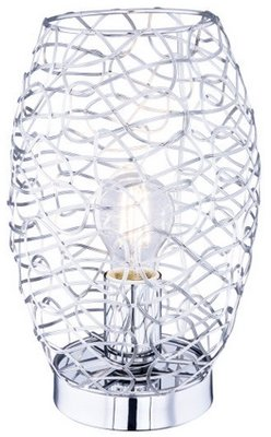 Globo Arya tafellamp