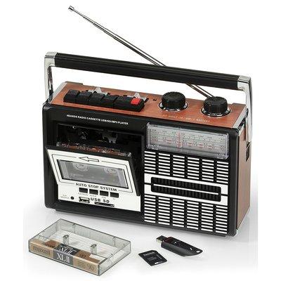 Ricatech PR85 Recorder 80's radio