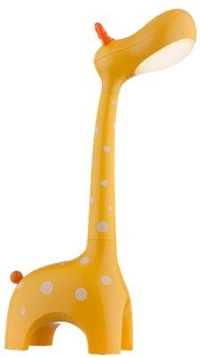 Globo Giraffe tafellamp
