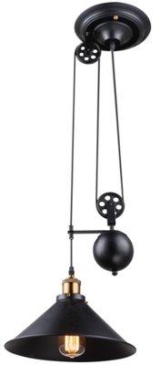 Globo Lenius medium hanglamp