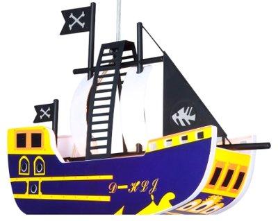 Globo Pirate ship hanglamp