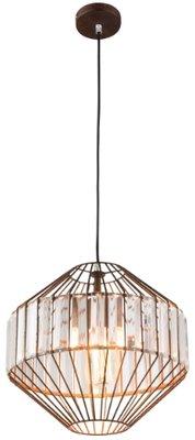 Globo Grace rust large hanglamp