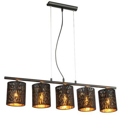 Globo Tuxon black five hanglamp