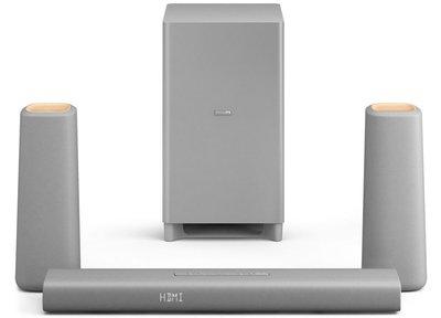 Philips Zenit CSS5330G 3.1 home cinema set