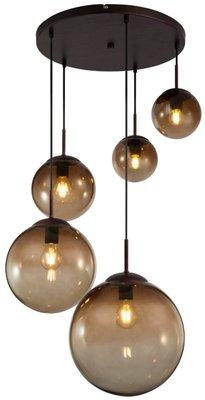Globo Varus amber five lamp holders hanglamp