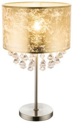 Globo Amy ornament gold tafellamp
