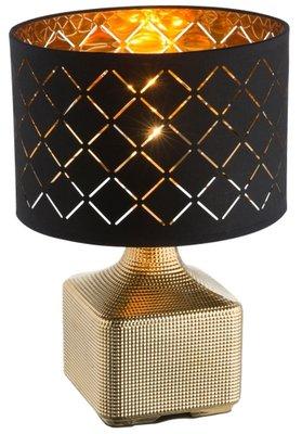 Globo Mirauea gold tafellamp
