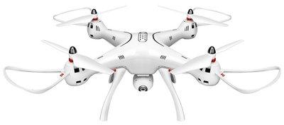 Syma X8Pro FPV GPS quadcopter