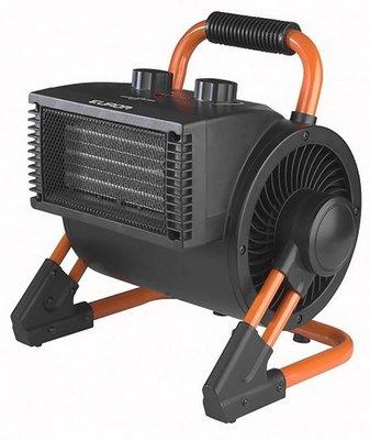 Eurom EK3K Still keramische ventilatorkachel