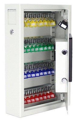 Rottner Tresor Keytronic 48 sleutelkluis