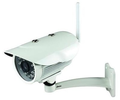 Alecto DVC-210IP outdoor IP-camera