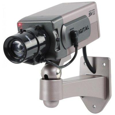 König SAS-DUMMYCAM40 indoor dummie camera