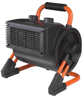 Eurom EK2K Still keramische ventilatorkachel