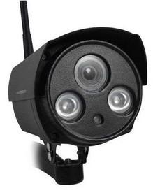 Avidsen 123481 1080p outdoor IP-camera